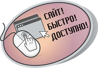Заказать сайт визитку