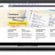 Настройка яндекс директ. Как настроить Яндекс Директ правильно. Пошаговая инструкция от «А» до «Я»