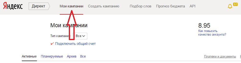 Вывести деньги с яндекс.директа вирус выходит реклама в браузере
