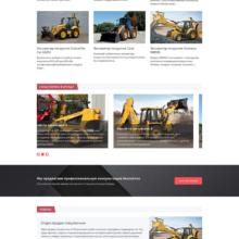 Сайт для бизнеса с каталогом услуг