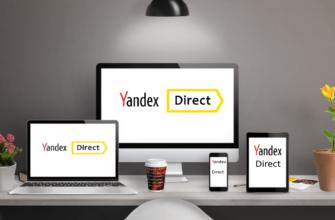 Рассылка в Яндекс Директ